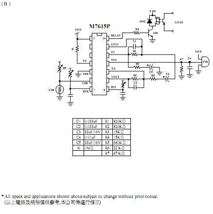 深圳市晶创和立科技有限公司,光敏电阻,热敏电阻,光敏