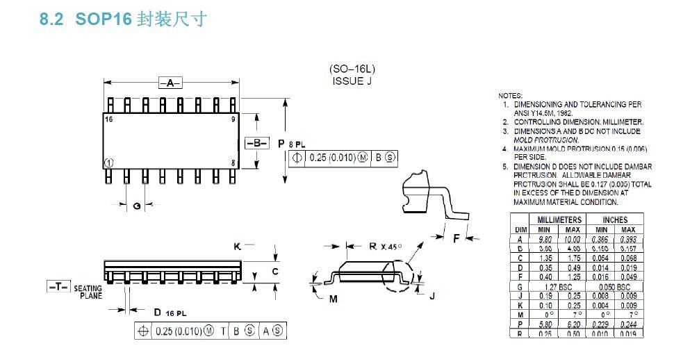 热释电红外传感器eg0001-sop16